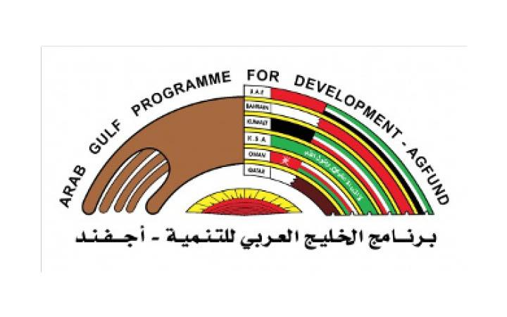 Arab Gulf Program for Development (AGFUND)