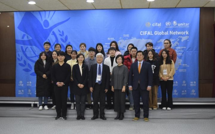 Participants and speakers during the International Cooperation course in Jeju, Republic of Korea