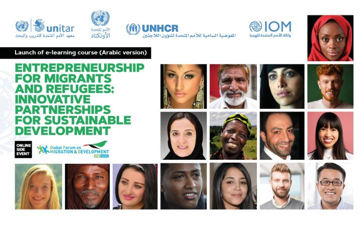 "UNITAR & THE GFMD:  ""Update on the Knowledge Hub on Migration and Sustainable Development"""
