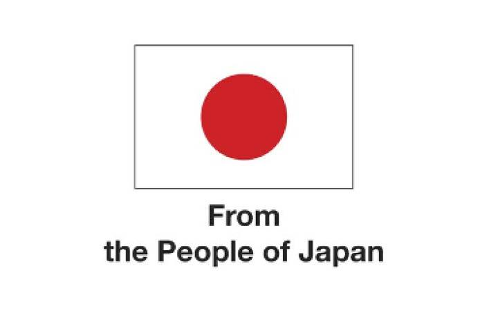 Governement of Japan