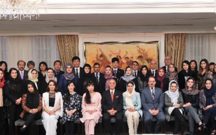 UNITAR Women's Leadership Programme for Afghanistan