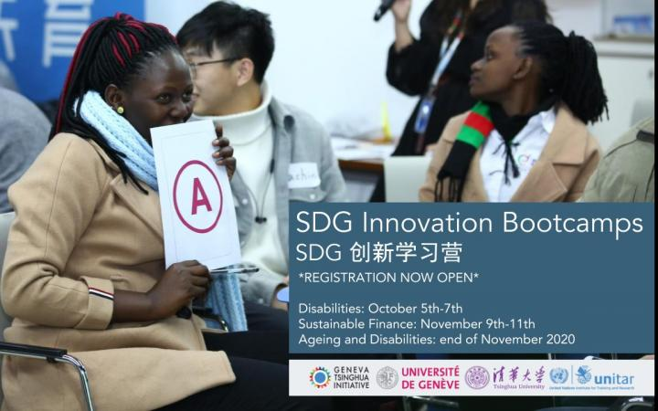 UNITAR and the Geneva-Tsinghua Initiative launch SDG Innovation Bootcamps 2020 Fall series