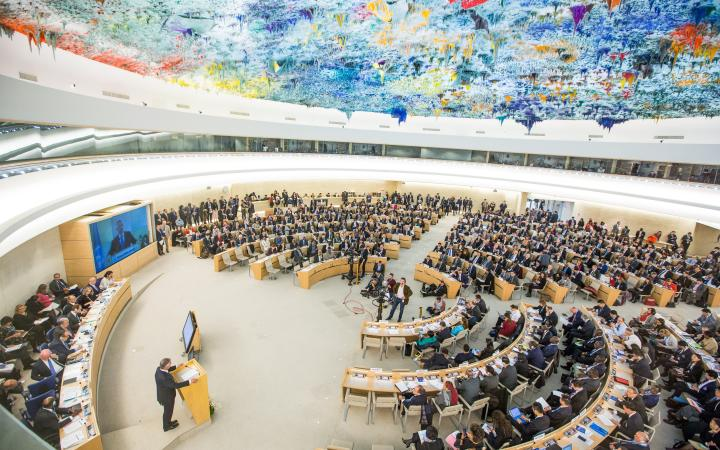 UN Human Rights Council Training Programme