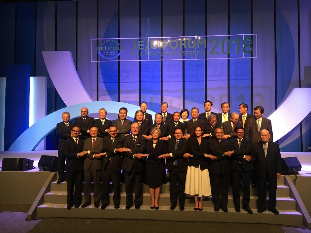 The 2018 Jeju Forum for Peace and Prosperity